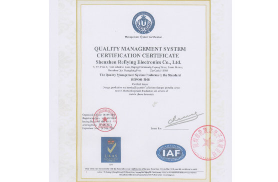 Reflying ISO9001